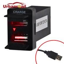 12 В-24 В 2.1a LED USB Автомобильное зарядное устройство аудио приборной панели крепление usb Порты и разъёмы Разъем зарядки для телефона Ipad + аудио Вход для Toyota
