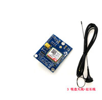 Free Ship SMS/MMS GSM GPRS SIM800C development board wireless communication Module Sucker antenna minimum version SIM800C Module