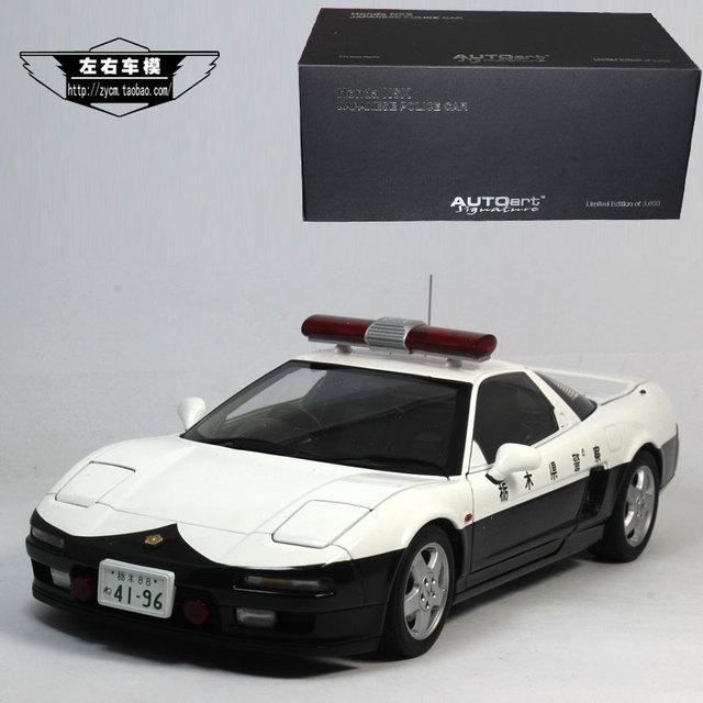 AUTOart 1/18 Escala JAPÓN 1990 HONDA NSX Versión Policía Diecast Metal Modelo de Coche de Juguete Nuevo En Caja De Recogida/regalo