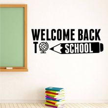 School Wall Decal Welcome Back To Quote Sticker Education Inspirational Poster Vinyl Lettering Art AY1688