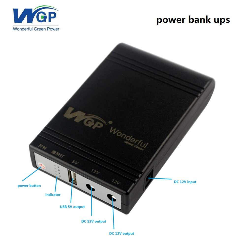 2018 портативный мини банк питания 5 в 12 В Резервная аккумуляторная батарея 4400 мАч ups банк питания для Wi-Fi роутера и мобильного телефона