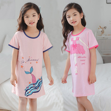 6d9e8727f Ropa de dormir de verano para niños vestido de algodón de manga corta  vestido de niña de moda pijama falda niñas camisón talla g.