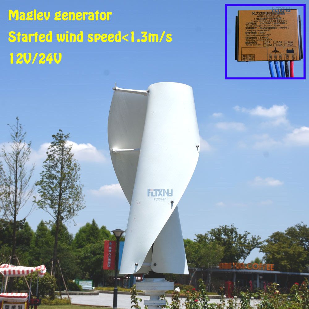 High quanlity 300w 24v vertical axis wind generator with 12v 24v AUTO MPPT controller все цены