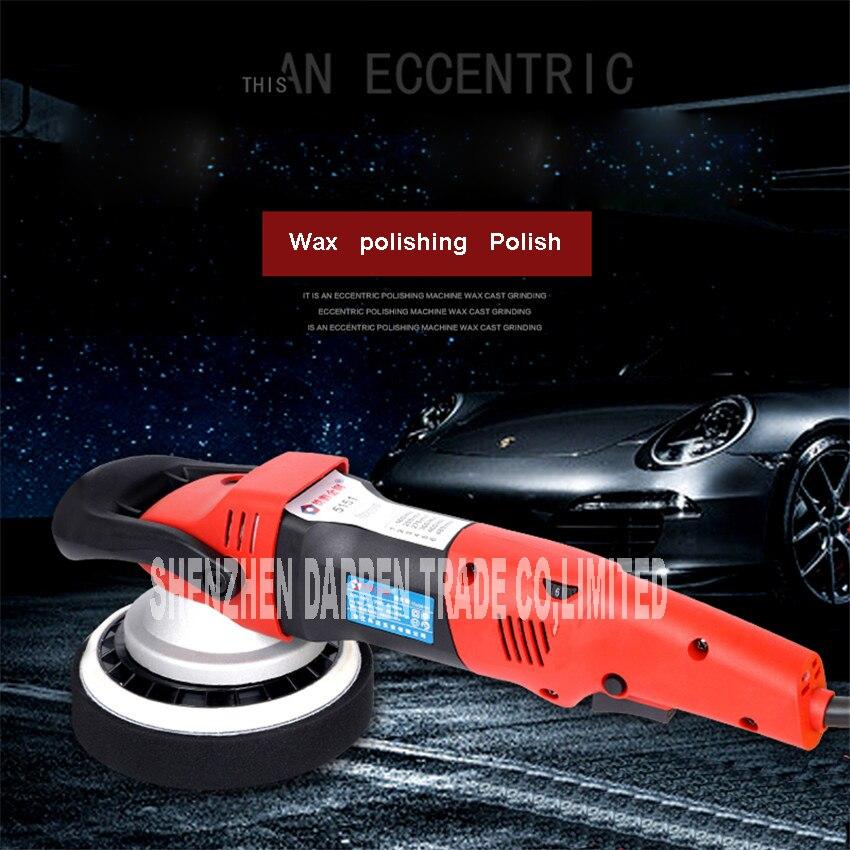 220V Forced rotation Dual Action polisher set 150MM Dual shock waxing machine polishing machine 160-480R/MIN
