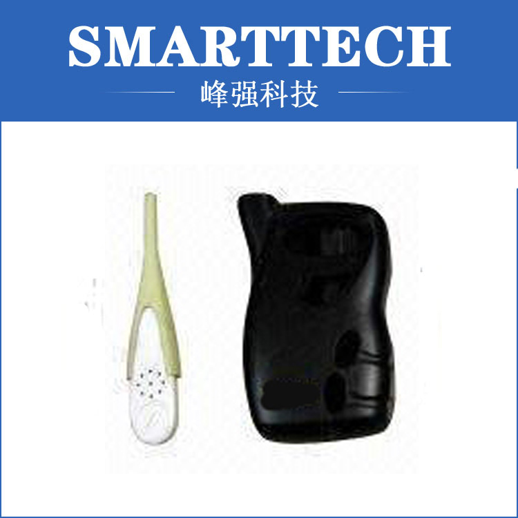 PP Injection Plastic Shell Made in China high tech electric shell plastic moulded makers in china