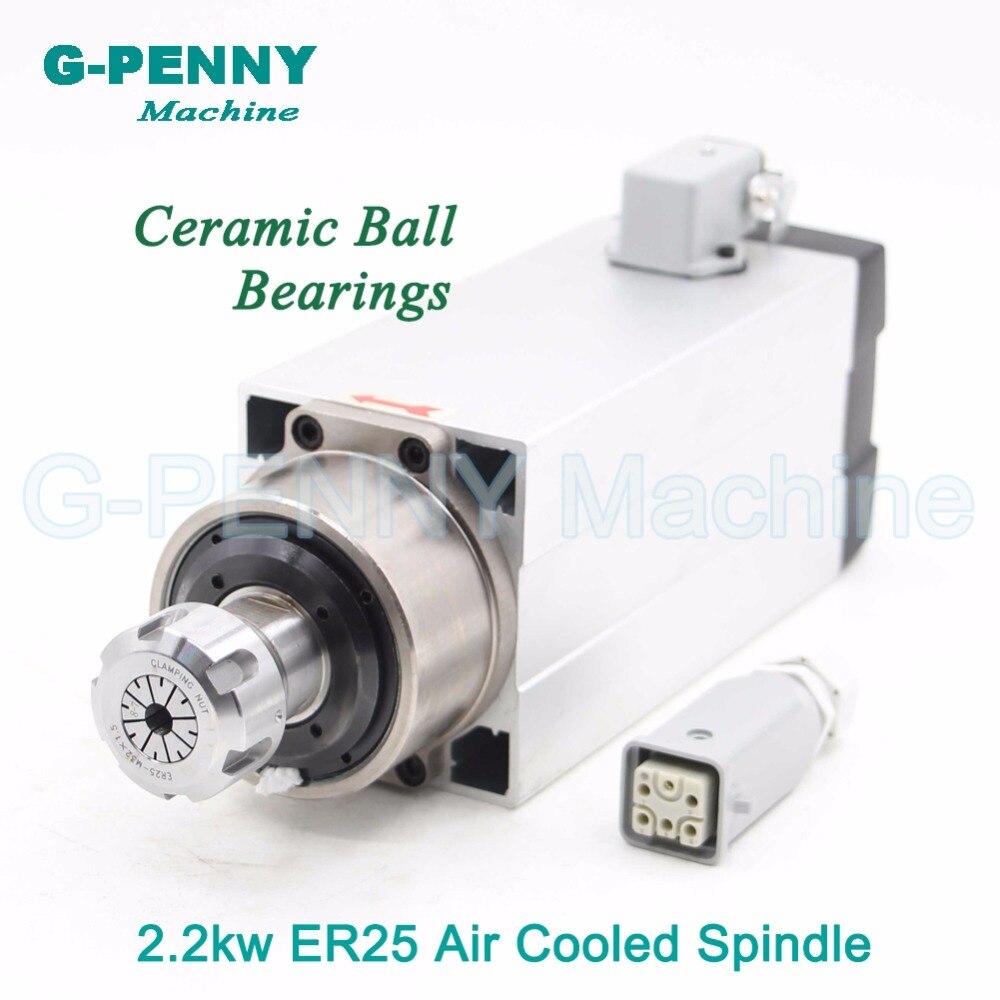 Novo Produto! 220V2. 2KWER25 CNC Refrigerado A Ar Motor Spindle de Refrigeração de Ar do motor trabalhar madeira 4 pcs precisão rolamentos de esferas de cerâmica 0.01mm