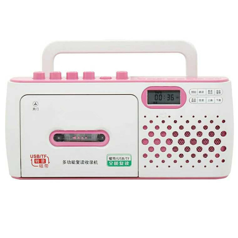 Retro FM/AM Radio Tape Player Recorder With Reading, Repeat Support U Disk TF Card Playback Transcription Function MP3 Speaker