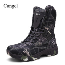 Cungel Men Waterproof Hiking boots Outdoor Camouflage Hunting boots Army Military Combat Tactical Ankle boots Climbing shoes