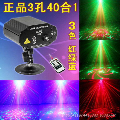 Genuine remote control lamp 40 in 1 laser light Sound bar KTV lamp Dynamic stage lighting Laser Flash Wedding туалетная вода pour elle elegant 30 мл lacoste