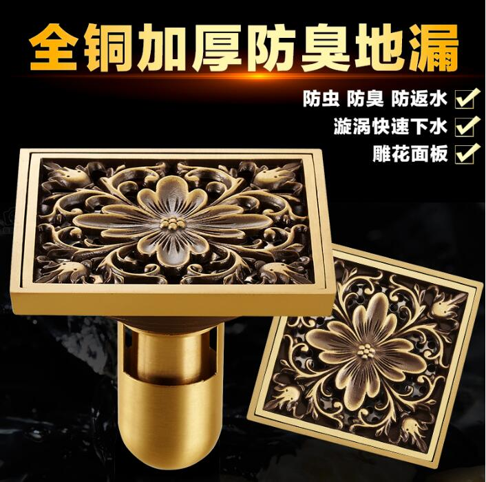 2016 European carving Bathroom copper Double deodorant floor drain washing machine Antique floor drain Tee Square floor drain image