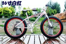 Beach bicycle MTB mountain bicycle 26*4 0 Tires Disc brakes Snow bicycle 7 speed fat bikes Carbon Steel cheap Hard Frame (Non-rear Damper) 150kg Spring Fork (Low Gear Non-damping) Male 140-185cm Double Disc Brake Mountain Bike 1 33