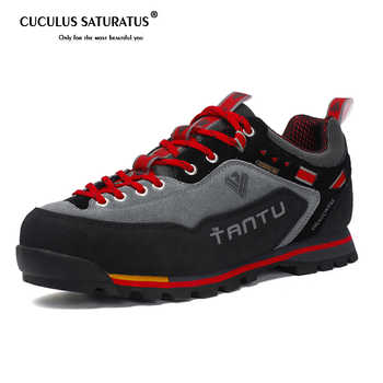 New 3 Color Running Shoes For Men Breathable Running Shoes Men Sports Sneakers Max Running Sneakers for Men 8038 - DISCOUNT ITEM  40% OFF Sports & Entertainment