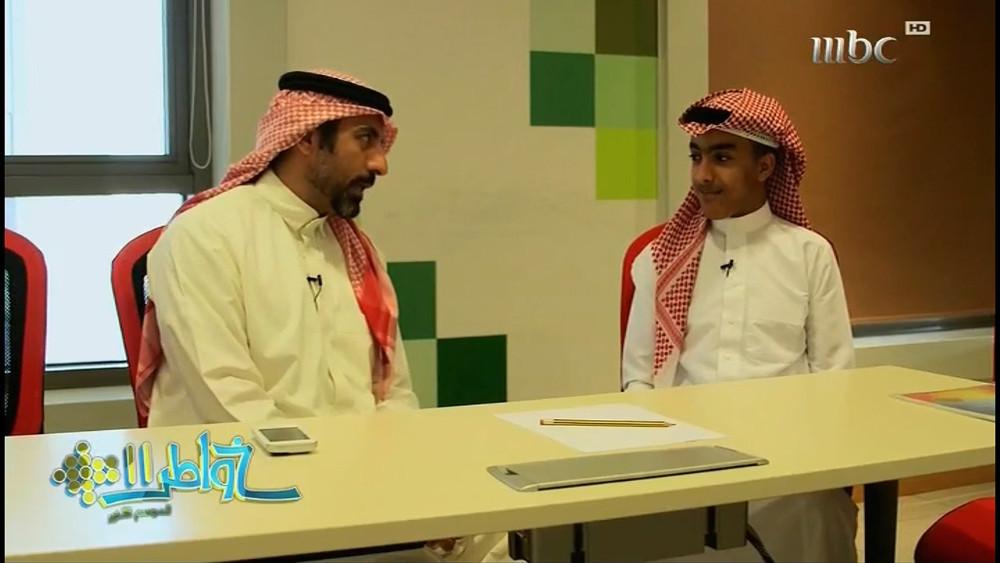 MBC1 HD