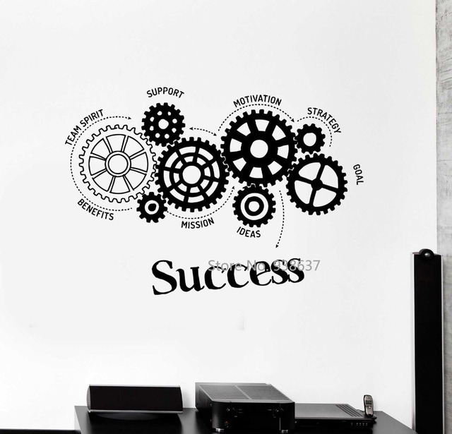 quotes vinyl wall decal success words gears office motivation removable art stickers. Black Bedroom Furniture Sets. Home Design Ideas