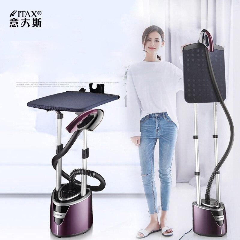 Ручная двухбарная гладильная машина для одежды Домашний высокомощный паровой утюг гладильная машина S X 3340A