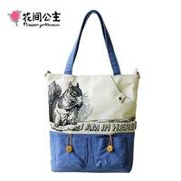 Flower Princess Brand Girl Casual Large Tote Bag Handbags Women Girls Vintage Shoulder Crossbody Bag Ladies Squirrel Printed