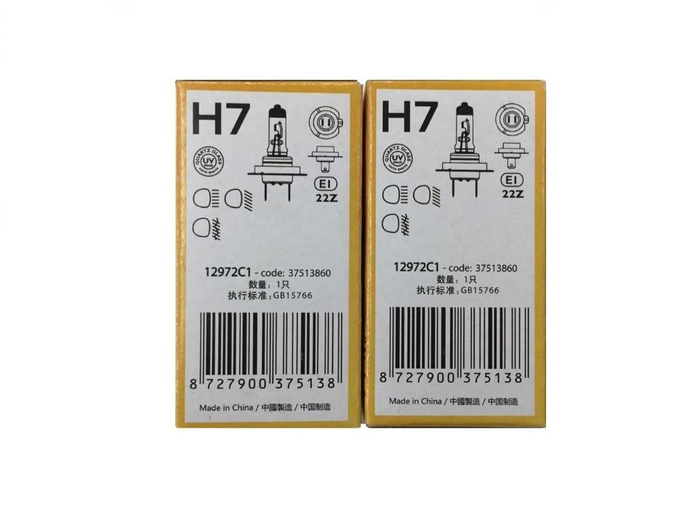 цена на 100Pcs H7 12V 55W Px26d E1 22Z 12972C1 5000K 1600lm Standard PR white Light Car Halogen Lamp grey + black (12V)