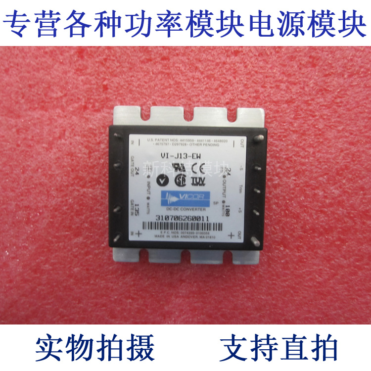 VI-J13-EW 24V-24V-75W DC / DC power supply module цена