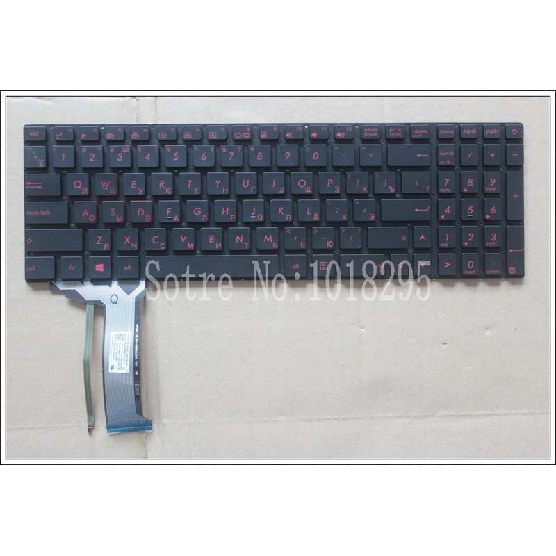 For ASUS GL552 GL552J GL552JX GL552V GL552VL GL552VW N751 N751J N751JK N751JX G551VW backlit Russian RU laptop keyboard