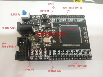 FPGA Cyclone EP1C3T144C8N Core board of development board altera cyclone4 fpga core board system board development board ep4ce6e22c8n