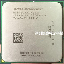 AMD Phenom X4 9850 CPU Processor Quad-CORE (2.5Ghz/ 2M /125W / 2000GHz) Socket am2+ free shipping 940 pin,there are, sell 9950