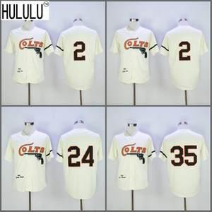 houston colts 2 nellie fox 1964 cream thorbwack jersey  morgan mens  embroidery cream baseball shirts 2 nellie fox 24 jimmy wynn baseball 9bc2c440c