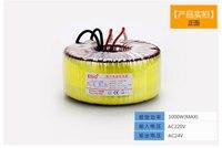 1000W ringkern power verstärker transformator 230V zu AC24V Verstärker Verbraucherelektronik -