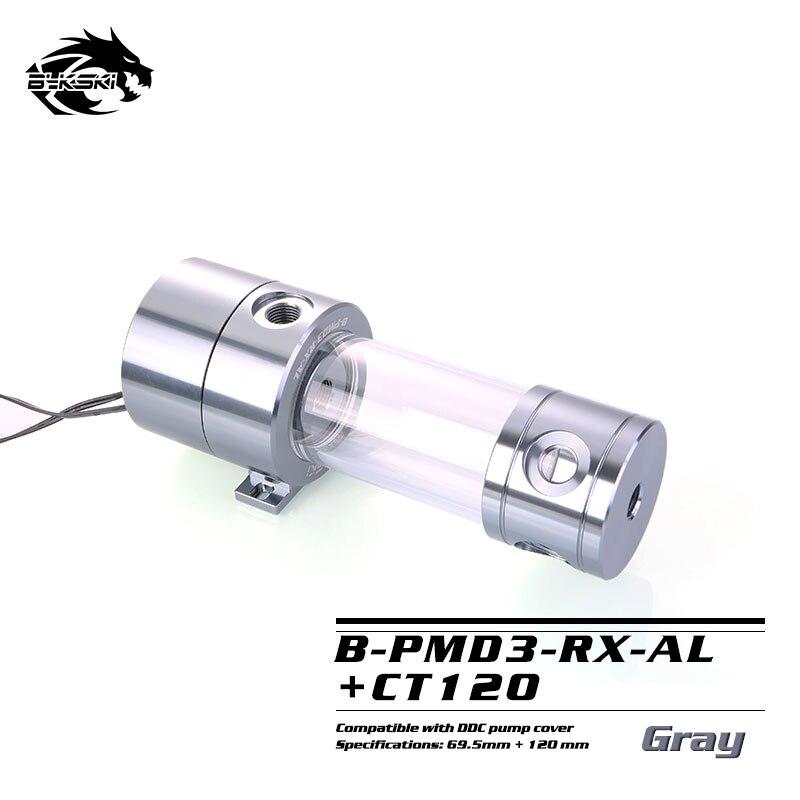 خصم 600L/H 230 كبير 16