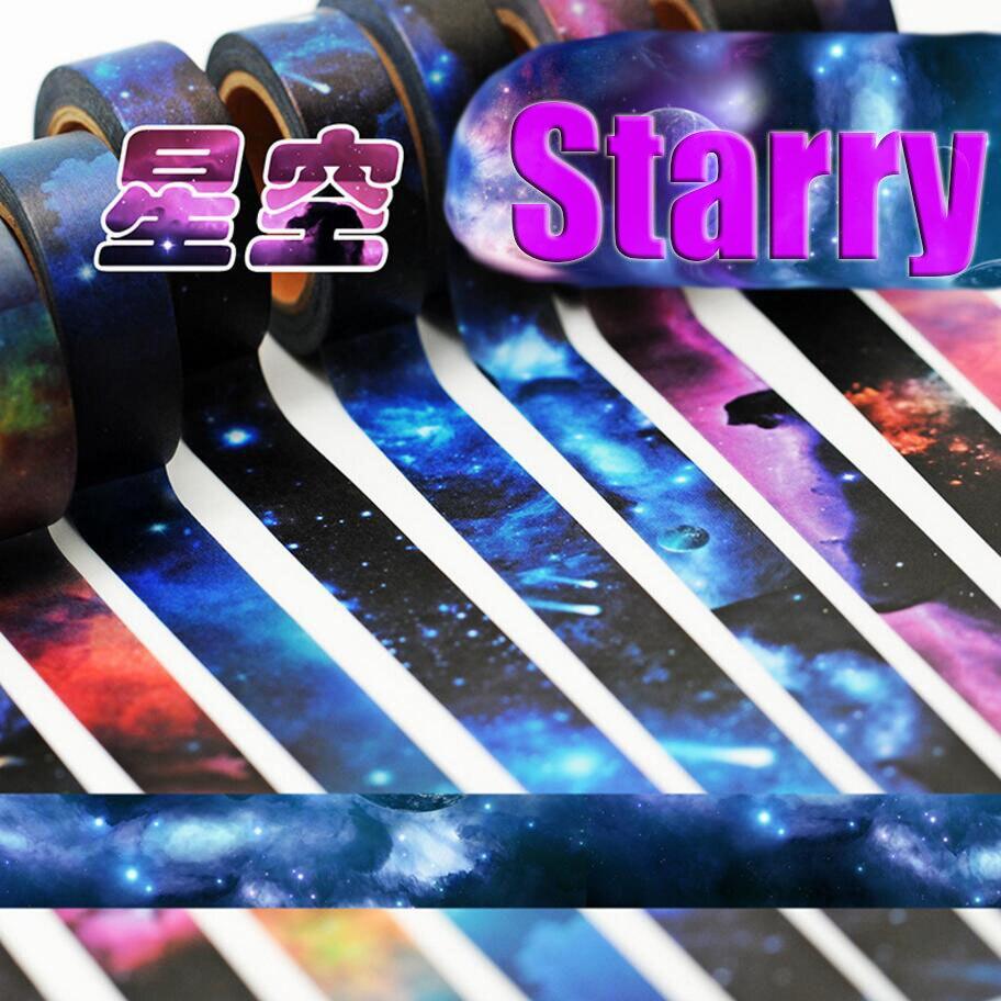 10 pcs/Lot Dream Starry paper masking stickers Japanese Stars washi tape 15mm*10m decorative scotch tapes purple branch pattern japanese washi tape set of pastel decorative adhesive masking paper tapes 1pcs lot