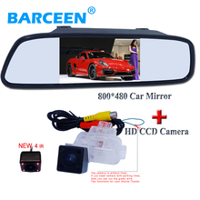 car rear reversing camera orrigianl with hot seling car screen mirror 4.3″ for Mazda 6/M 6 2014