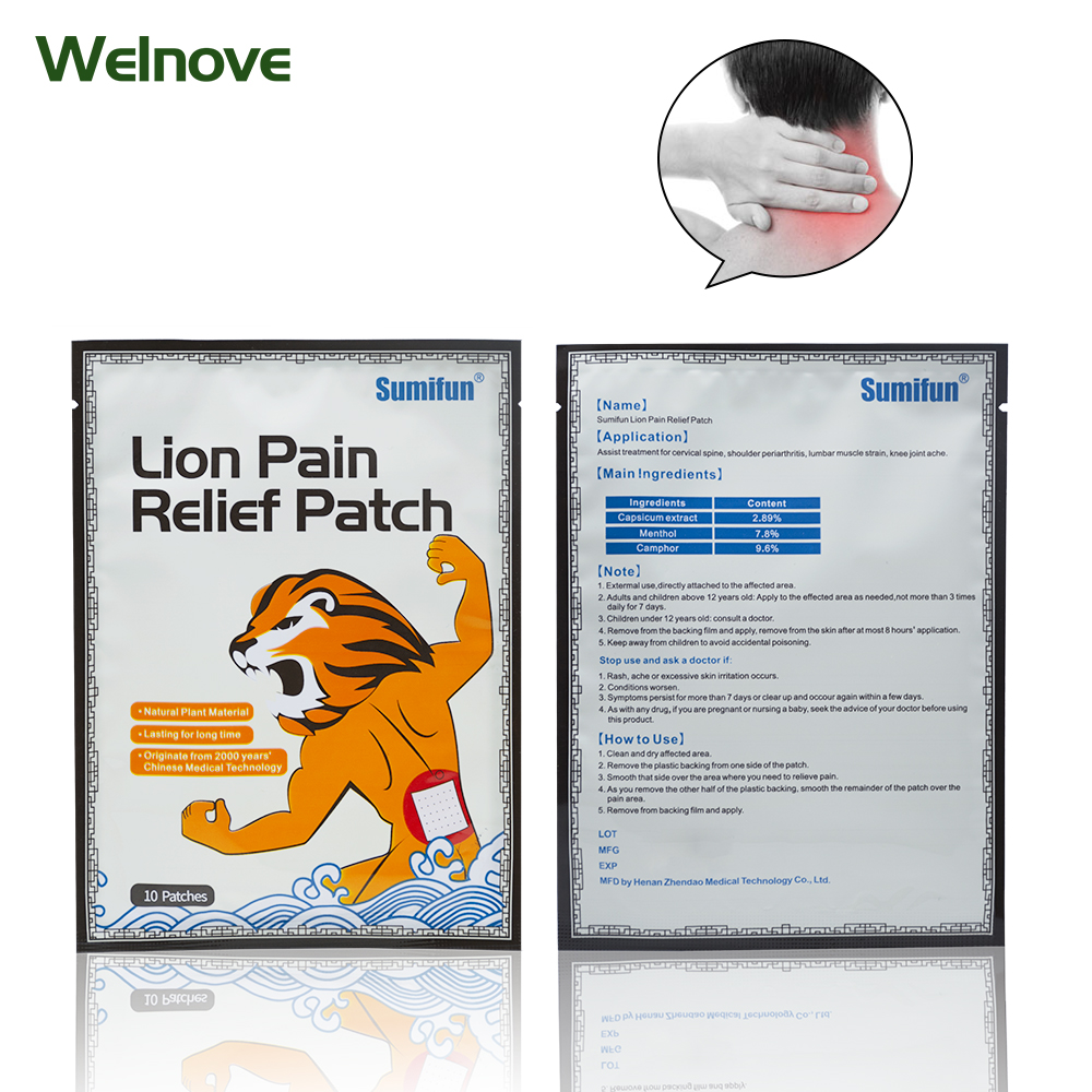 60Pcs Tens Orthopedic Plaster Pain relief patches lion Balm Medical Treatment Joint Muscle Back Pain Body Massage D1263 sumifun 100% original 19 4g red white tiger balm ointment thailand painkiller ointment muscle pain relief ointment soothe itch