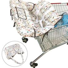 Multifunctional Baby Children Folding Shopping Cart Cover Baby Shopping Push Cart Protection Cover For Kids Safty Care usual