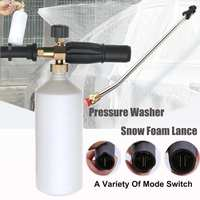 Snows Foams Lance and Angled Wash Down Lance 1/4 Quick Release Adjustable Compatible Foam Cannon For Fit for Karcher K Series