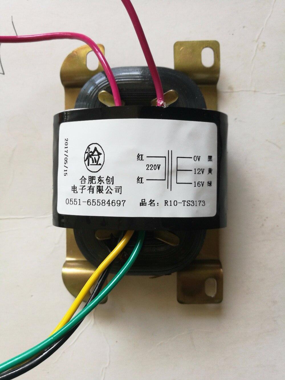 0-12V-16V трансформатор R Core R20 пользовательские трансформатор 220 В 25VA медный щит светофор специальный трансформатор