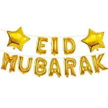 Ramadan Decoration Balloons EID MUBARAK Banner Festival Garland Islamic Muslim Mubarak Party Supplies