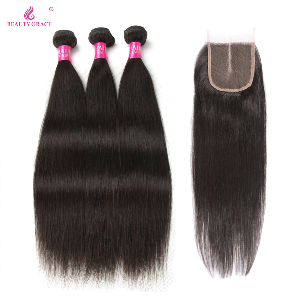 Kecantikan Rahmat Rambut Brasil Lurus Menenun Rambut Bundel Dengan - Rambut manusia (untuk hitam)