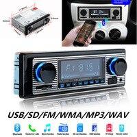 1 Din 12V Car Radio Classic FM Retro Radio Player Bluetooth Stereo MP3 USB SD Vehicle Player U disk Plug in Radio DVD Machine