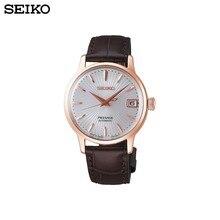 Наручные часы Seiko SRP852J1 женские механические с автоподзаводом на кожаном ремешке