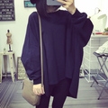 2016 women in spring and autumn new students in the long section of loose solid long sleeved t-shirt size BianFuShan jacket tide