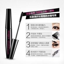 High Quality Waterproof Volume Lengthening Eyes Black Mascara