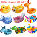 Funny Cute Animals Shape Inflatable Pool float Baby Swimming Ring Baby Float Seat For Pool Floats For Baby Swimming Accessories
