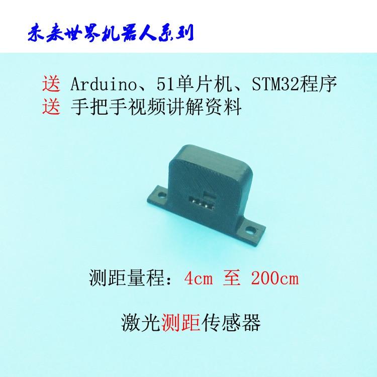 Laser Range Sensor, Infrared Range Measurement Module Displacement Detection IIC Communication High Precision Obstacle Avoidance