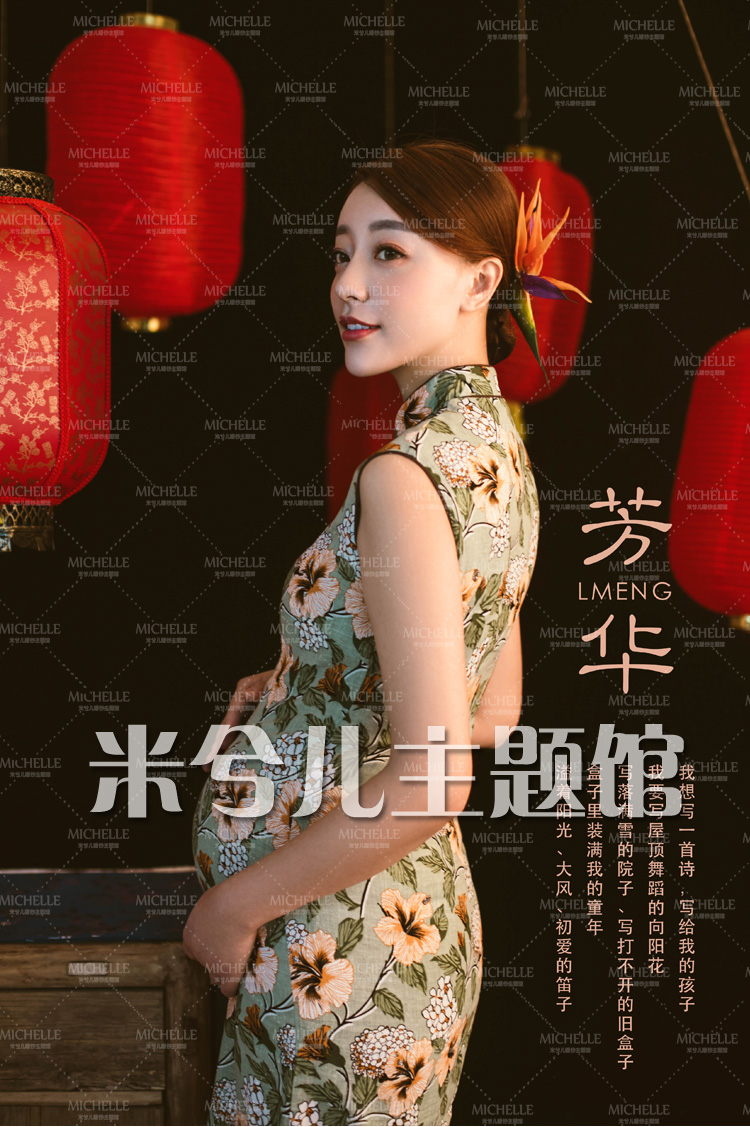 New Arrival Chinese Female Qipao Short Style Cheongsam Women Traditional Silk Satin Dress Flower dress Maternity photography short modern cheongsam chinese dress robe vietnam ao dai chinese traditional dress chinese dress qipao chiffon