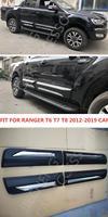 Горячее надувательство Внешняя облицовка корпуса наборы подходит только для 4 двери автомобиля части двери крышка подходит для RANGER T6 T7 4 две