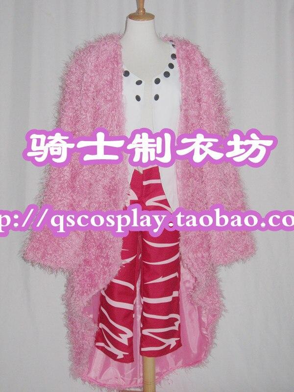 One Piece Donquixote Doflamingo Cosplay Costume F008