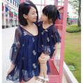 Hot matching family t-shirts tank+shirt front short back long embroidery butterfly summer mommy and me clothes leisure shirts