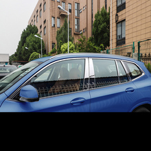 lsrtw2017 stainless steel car window trims decoration for bmw x3 2018 2019