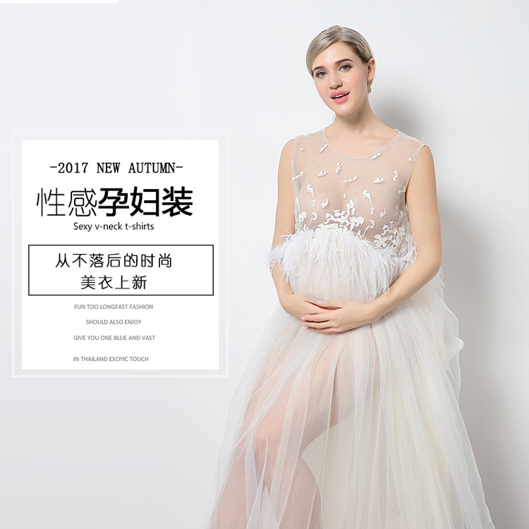 Off White Matenity Gown Photo Shoot Maternity Photography Props Lace Dresses Floor Length Lace Maternity Maxi Dress See Through maternity white lace royal photography props dresses pregnancy fancy gown clothes for pregnant women photo portrait long dress
