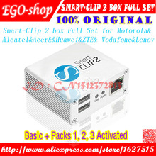 Smart – Clip 2 box Full Set (Basic + Packs 1, 2, 3 Activated) for Motorola&Alcatel&Acer&&Huawei&ZTE& Vodafone