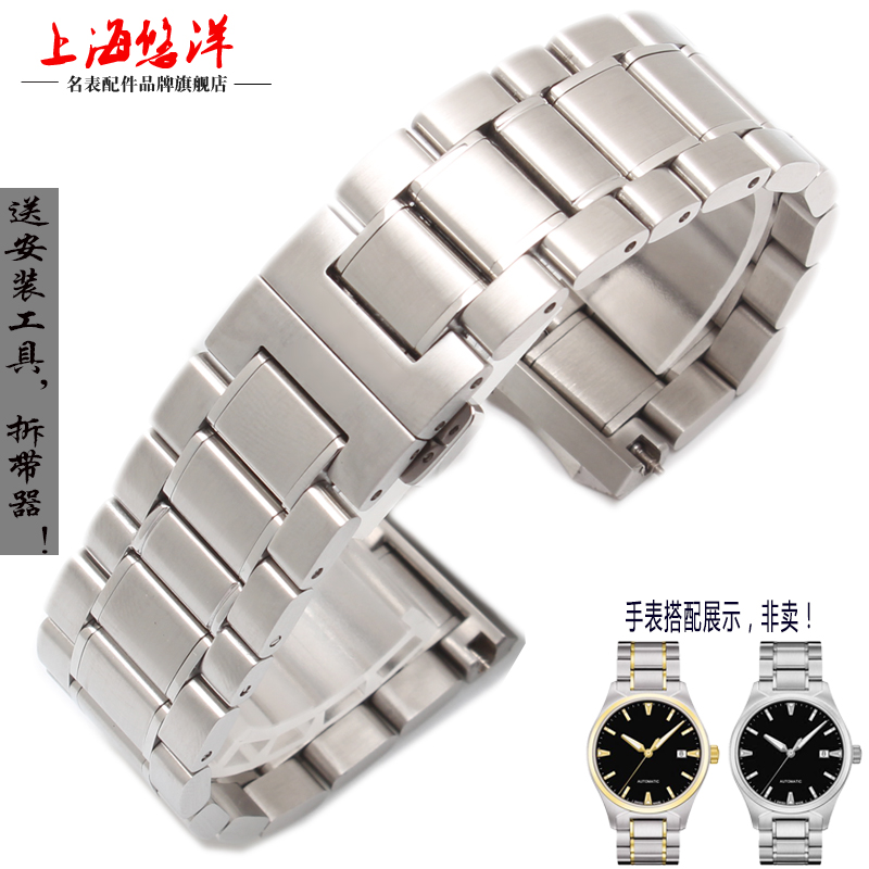 UYONG watch band 1853 watch with T060407 mechanical series stainless steel band male 20mm silver angie st7194 fearless series male auto mechanical watch